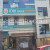 IDBI-Bank-Tirupati-Branch